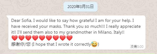 thanks letter 2